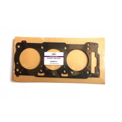 420950770, 420950771, 420641110 - Head gasket (130 to 260 hp) 4-stroke (all models) Sea-Doo