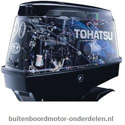 Engine block parts Tohatsu | Nissan